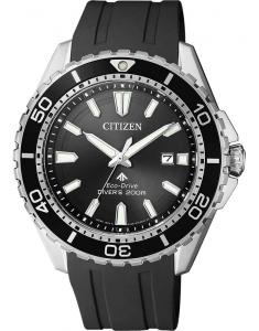 Citizen ProMaster Marine BN0190-15E