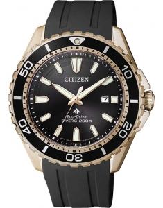 Citizen ProMaster Marine BN0193-17E