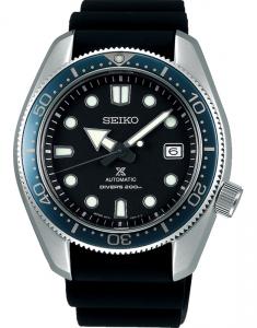 Seiko Prospex Sea SPB079J1