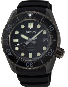 Seiko Prospex Sea SNR031J1